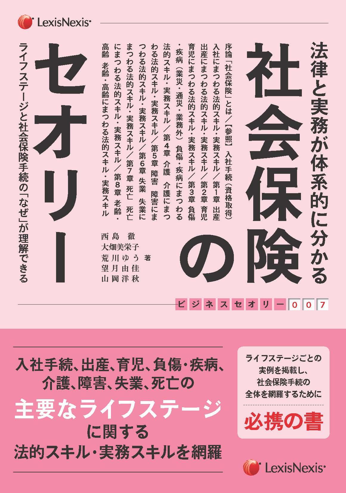 book1_image